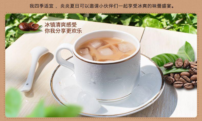 产品图-白咖啡-9