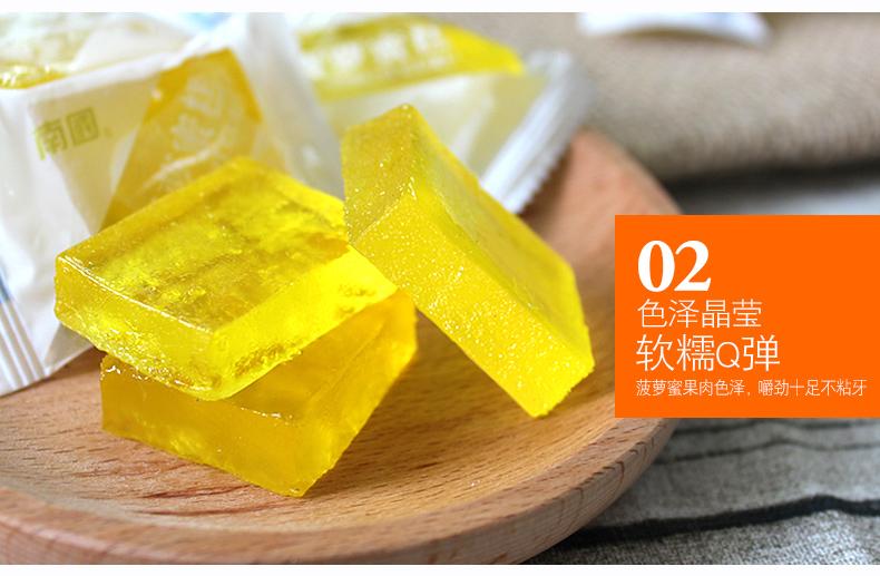 产品图-菠萝蜜糕-10