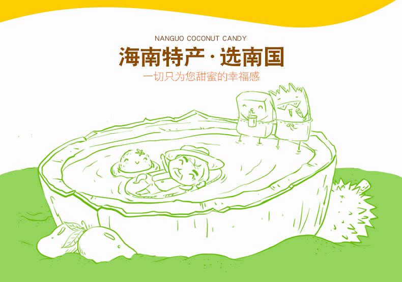 产品图-菠萝蜜糕-13