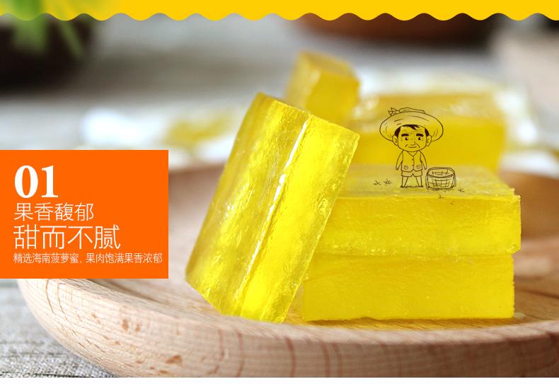 产品图-菠萝蜜糕-9