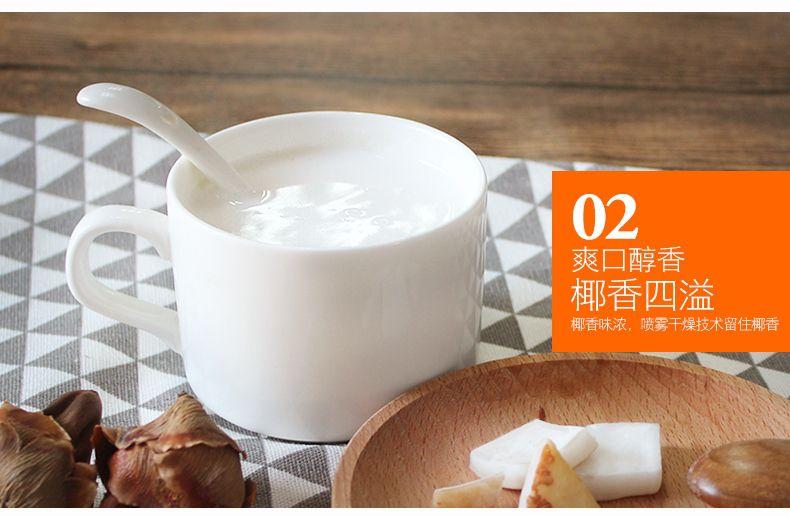 产品图-纯香椰子粉-10