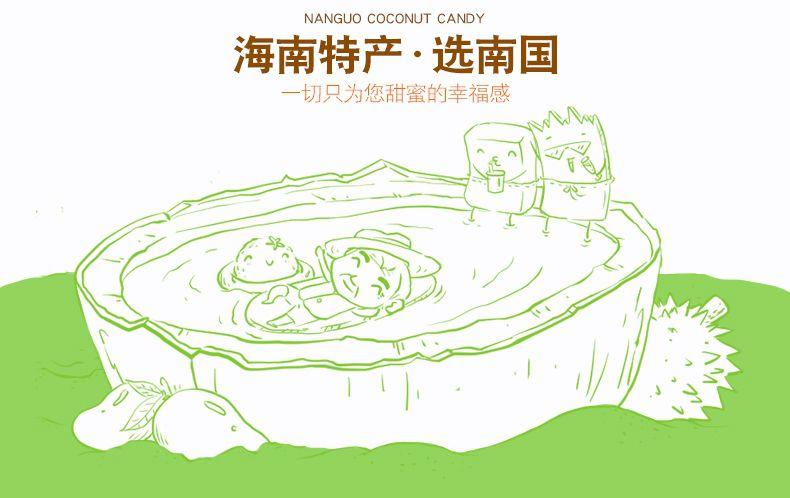 产品图-纯香椰子粉-13