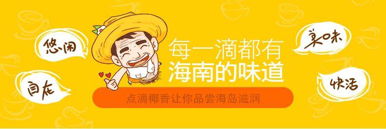 产品图-纯香椰子粉-3