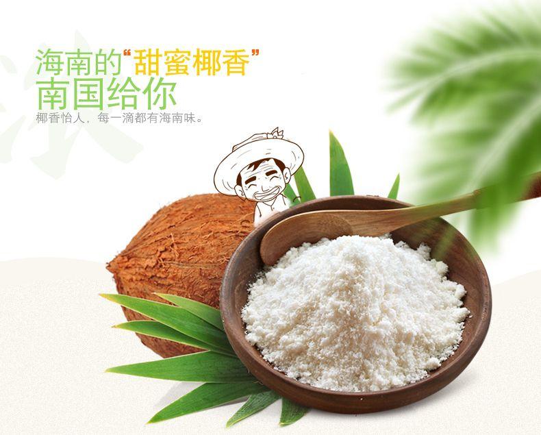 产品图-纯香椰子粉-4