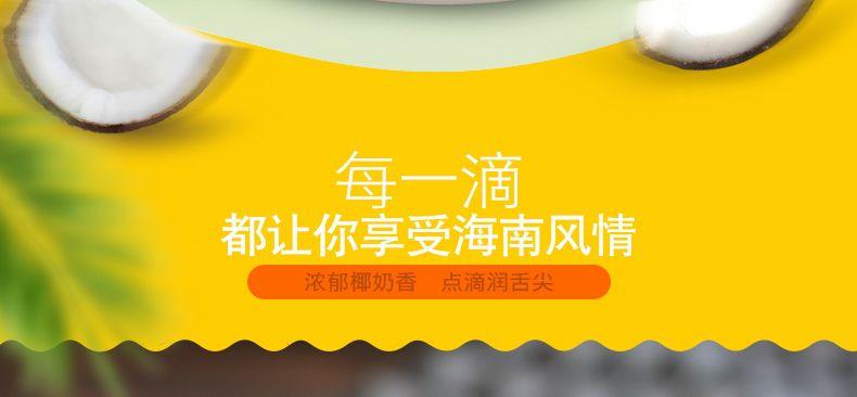 产品图-纯香椰子粉-8
