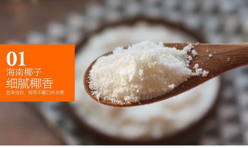 产品图-纯香椰子粉-9
