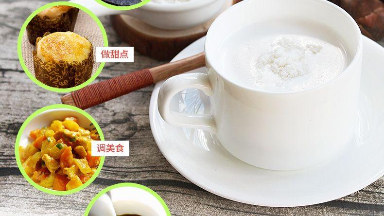 产品图-纯椰子粉-13
