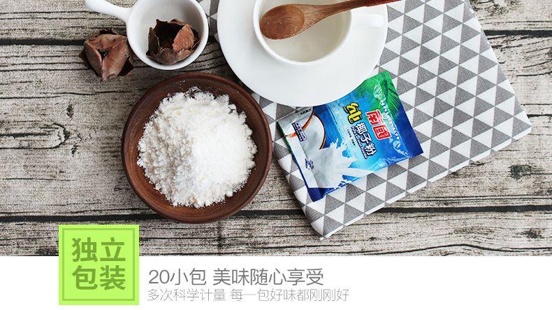 产品图-纯椰子粉-15