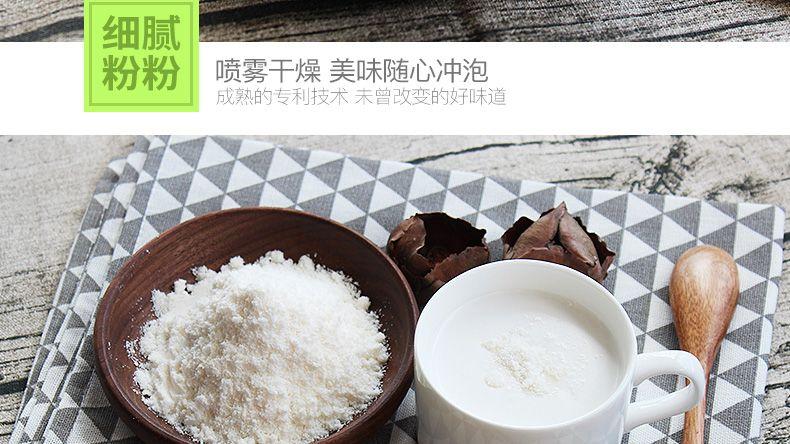 产品图-纯椰子粉-17