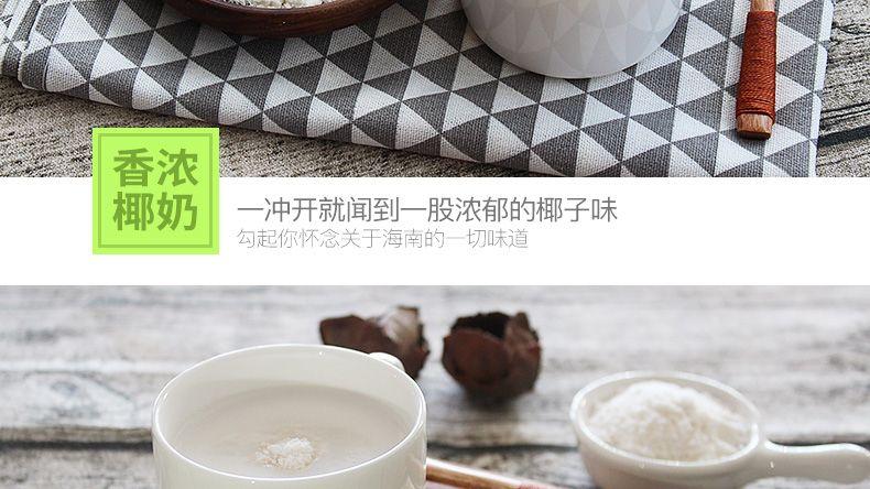 产品图-纯椰子粉-18