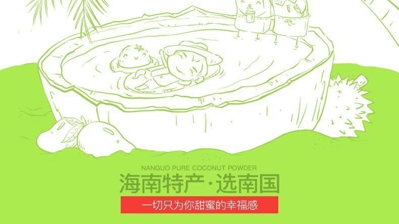 产品图-纯椰子粉-20