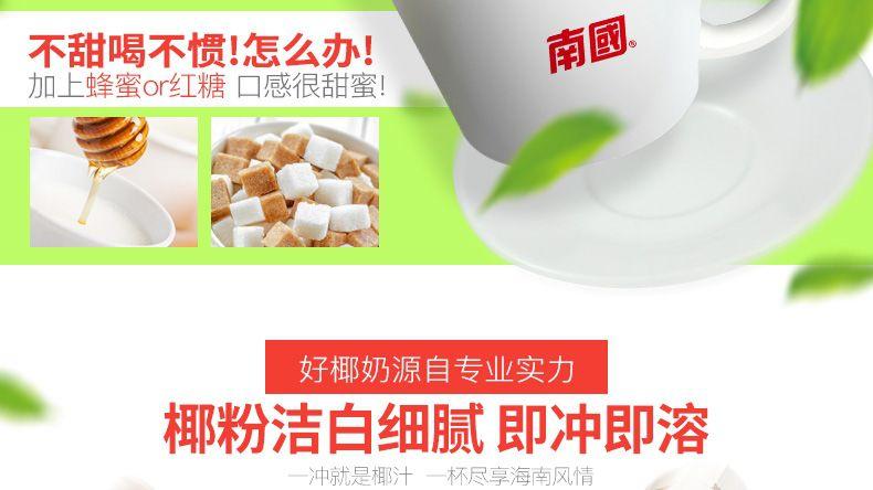 产品图-纯椰子粉-6