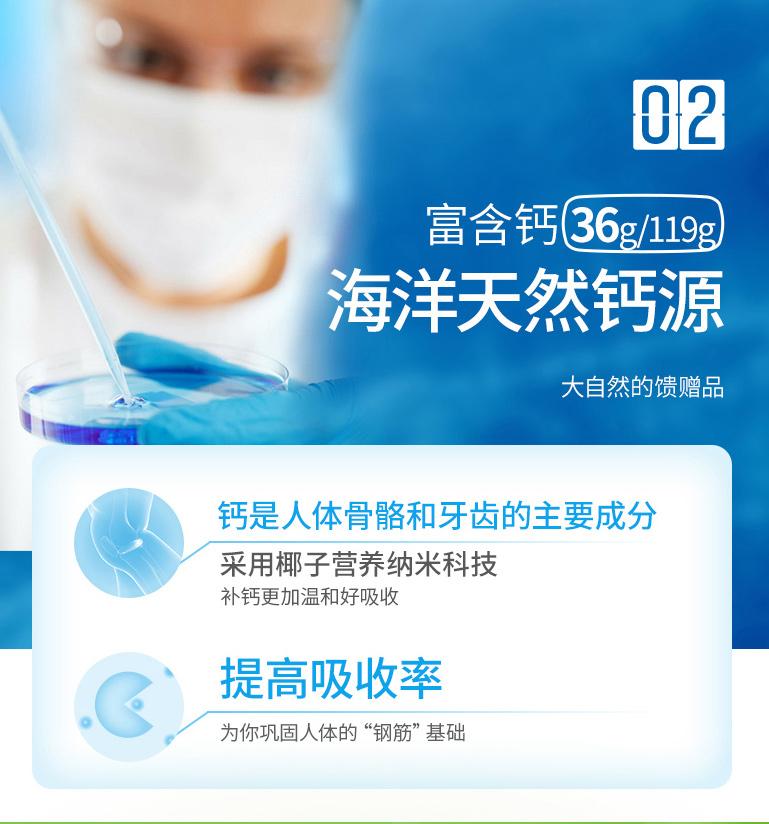 胶原蛋白肽+针叶樱桃粉-5