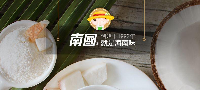 产品图-高钙椰子粉-1