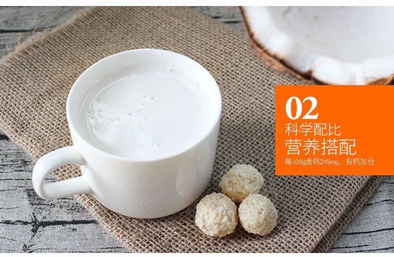 产品图-高钙椰子粉-10