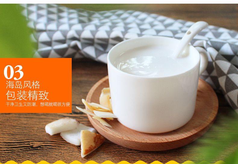 产品图-高钙椰子粉-11