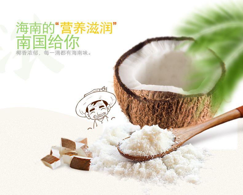 产品图-高钙椰子粉-4