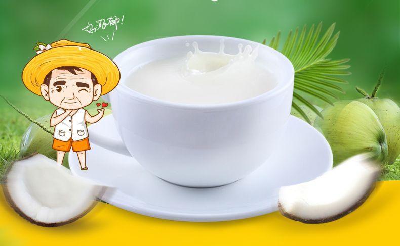 产品图-高钙椰子粉-7