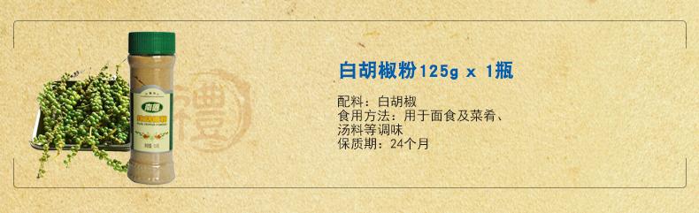 海南特产礼盒-12