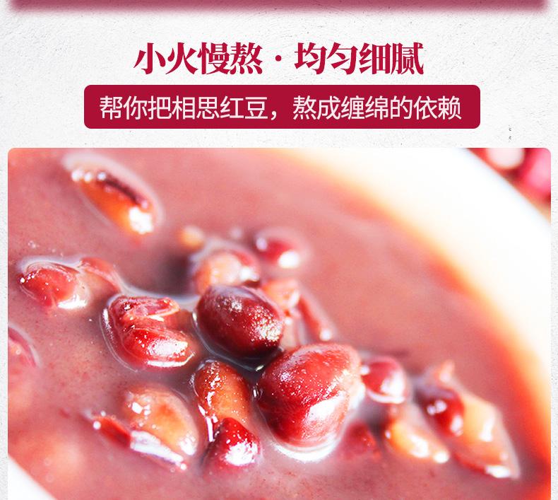 红豆羹-7