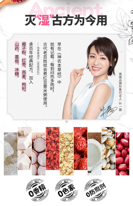 红豆薏米粉-2