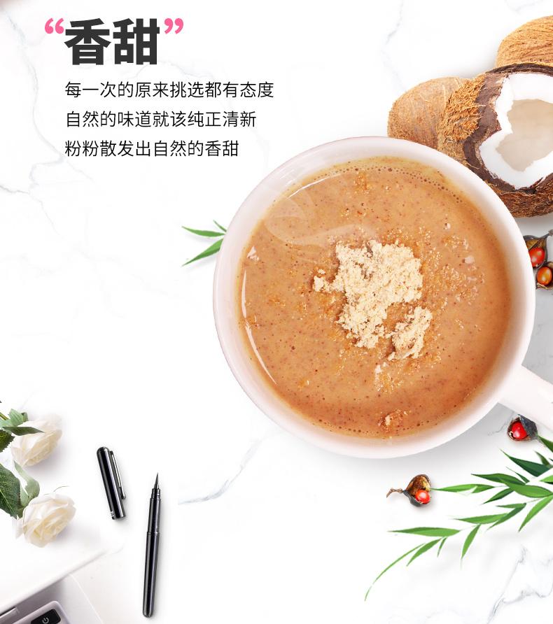 红豆薏米粉-5