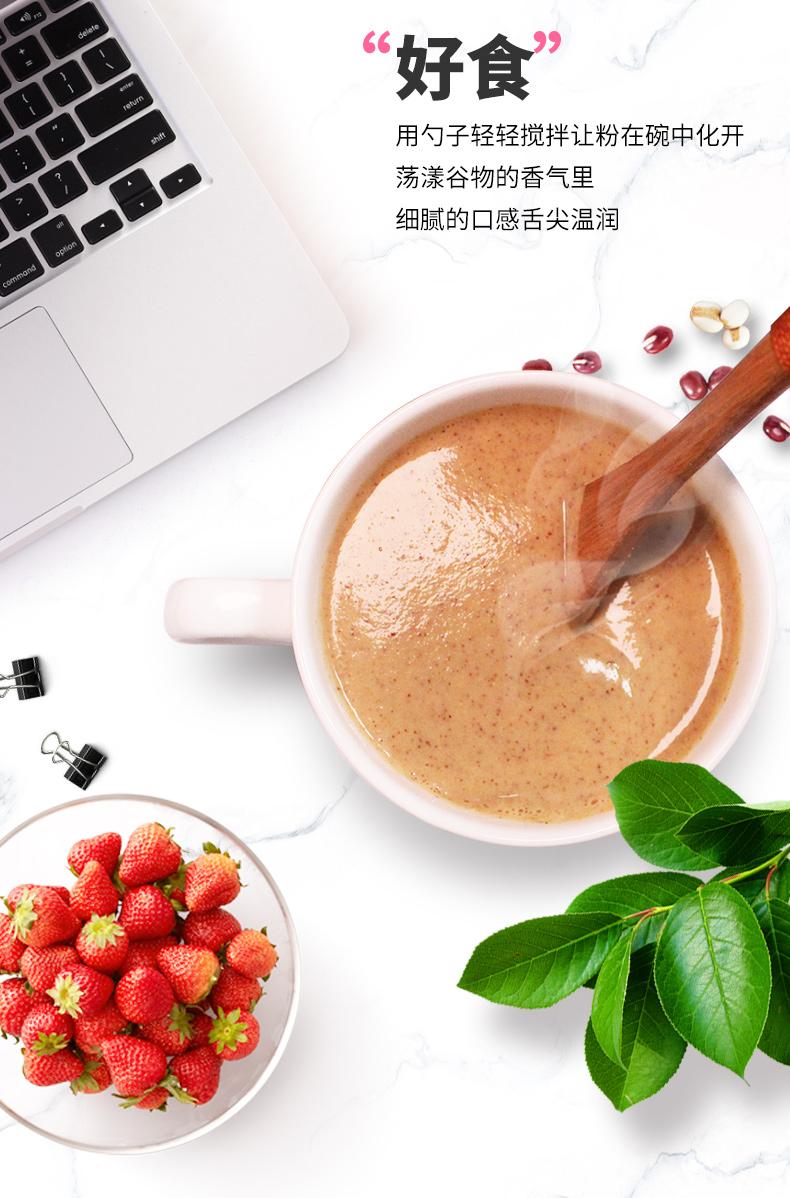 红豆薏米粉-6