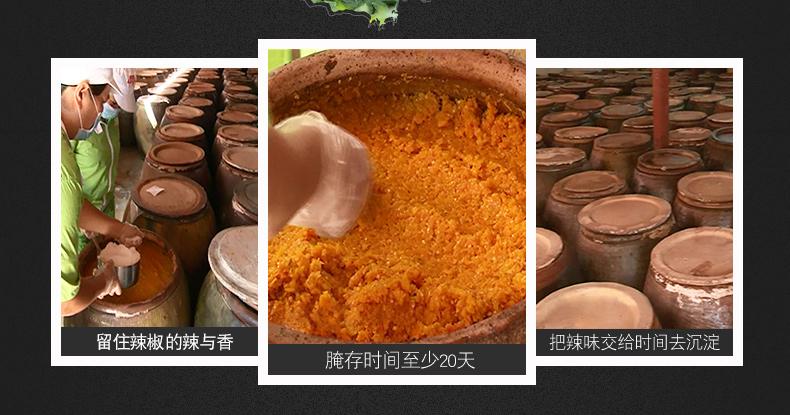 黄灯笼辣椒酱-12