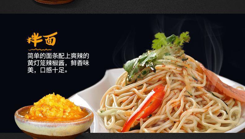 黄灯笼辣椒酱-15