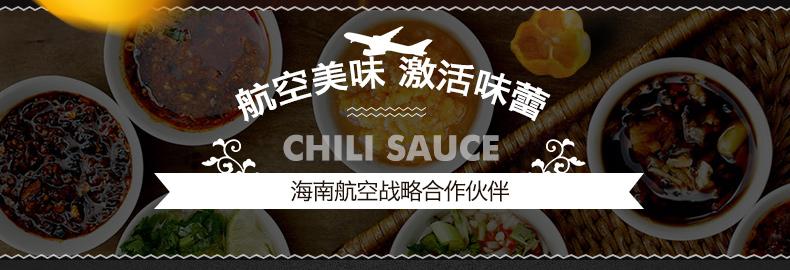 产品图-黄灯笼辣椒酱-2