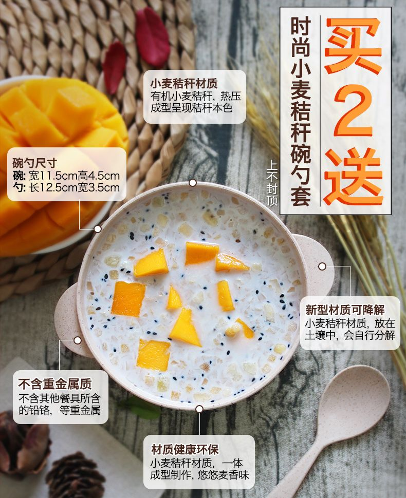 产品图-火龙奇异水果麦片-1