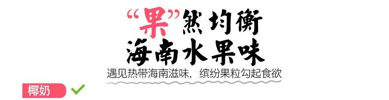 产品图-火龙奇异水果麦片-15