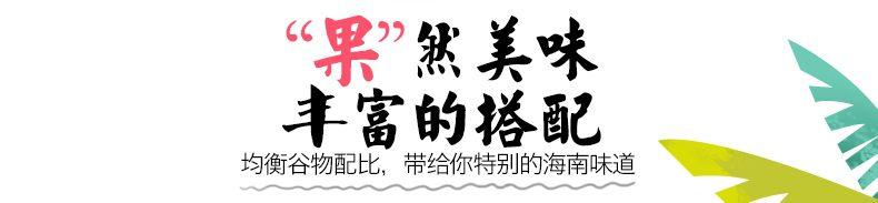 产品图-火龙奇异水果麦片-17