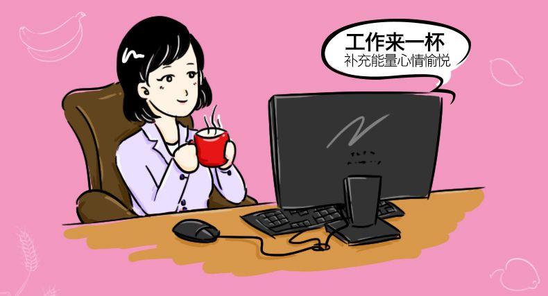 产品图-火龙奇异水果麦片-24