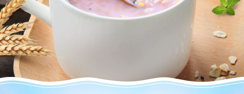 产品图-火龙奇异水果麦片-4
