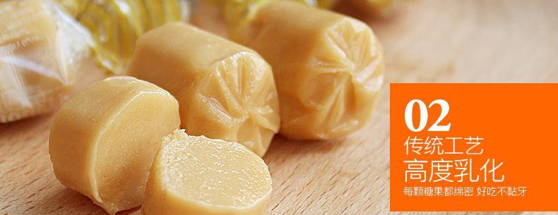 金椰软质糖-15