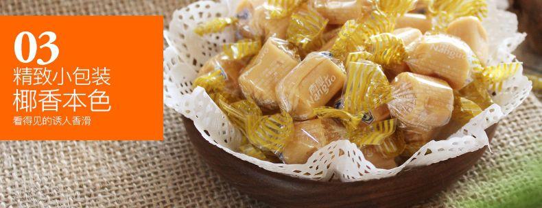 金椰软质糖-17