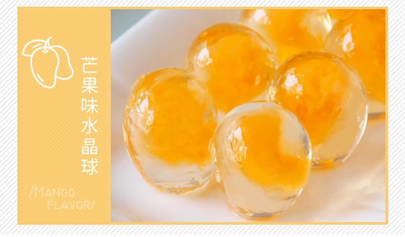 水晶球-6