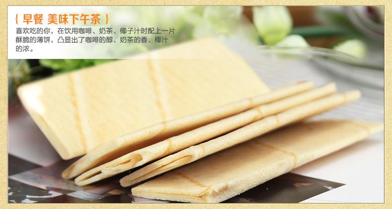 榴莲薄饼-2