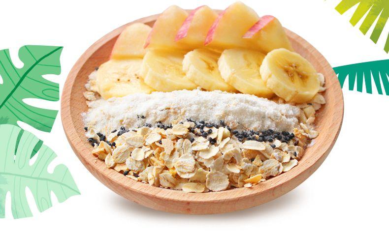产品图-苹果香蕉燕麦片-18