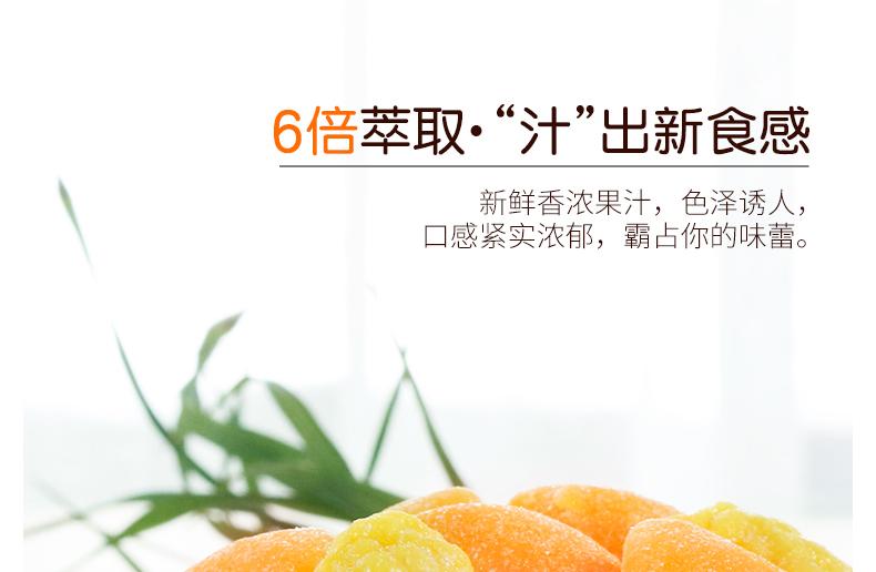 Q软萌软糖-11