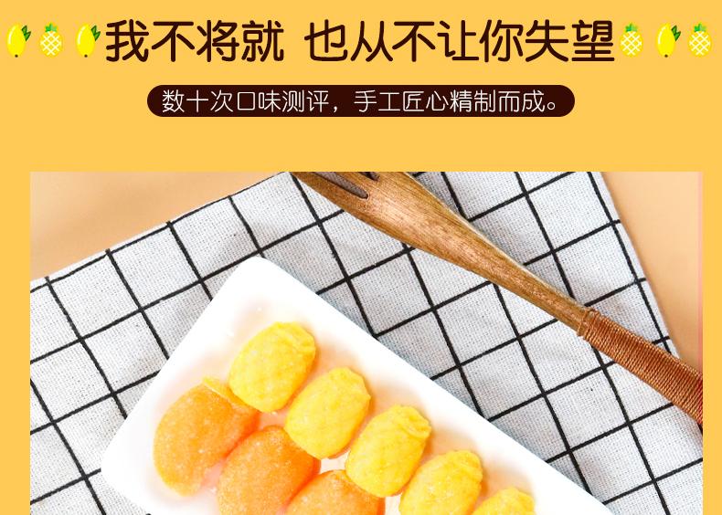 Q软萌软糖-5
