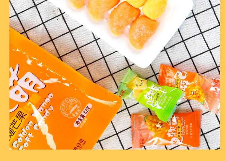 Q软萌软糖-6