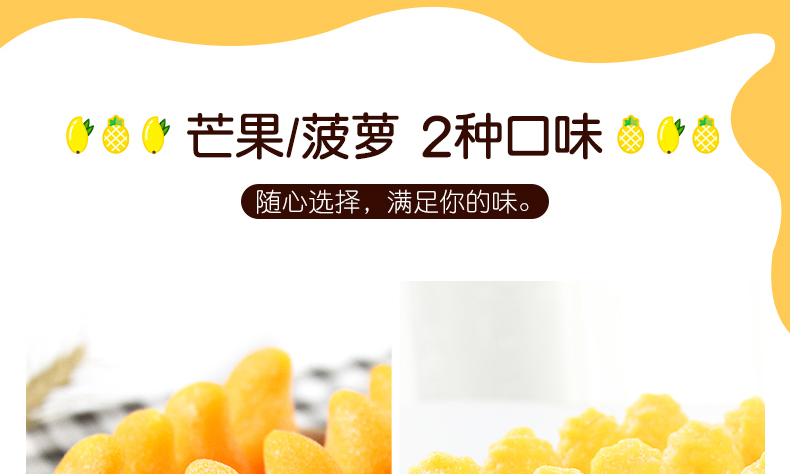 Q软萌软糖-7