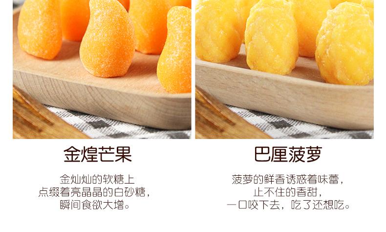 Q软萌软糖-8