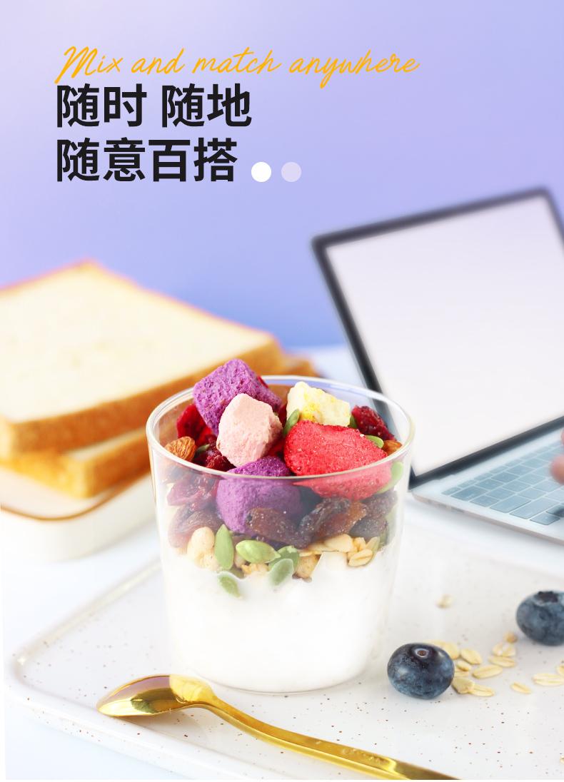 酸奶果粒麦片-8