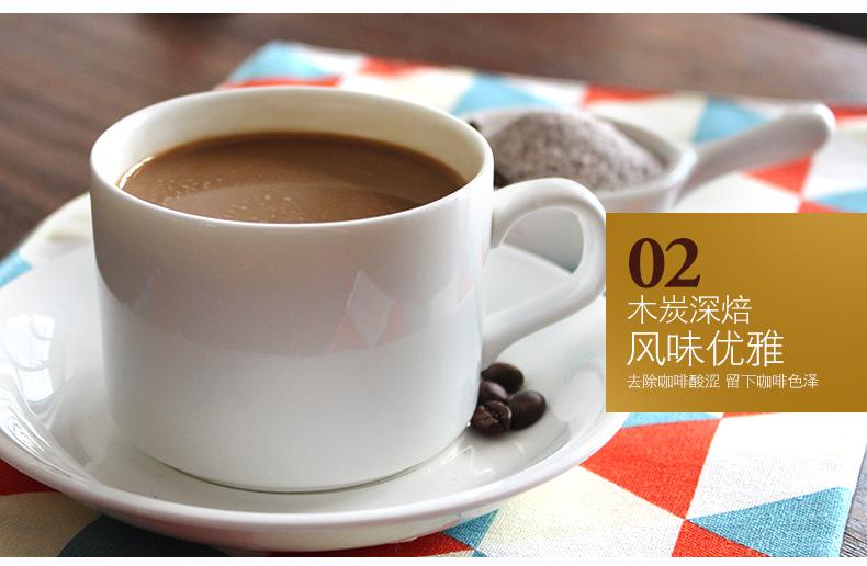 炭烧咖啡-11