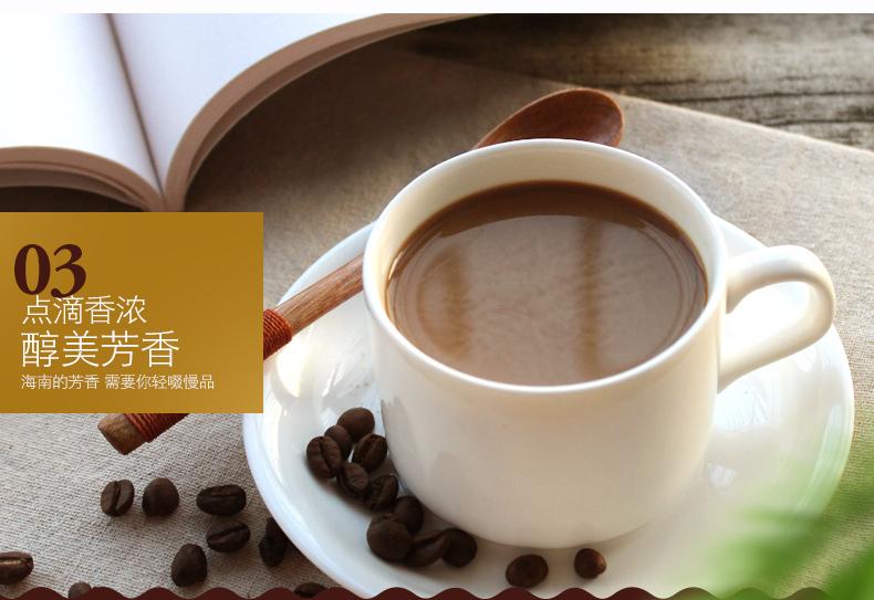 炭烧咖啡-12