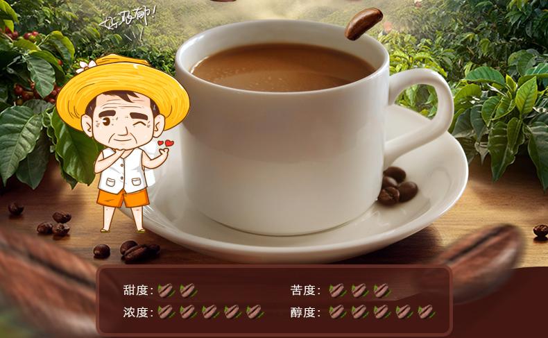 炭烧咖啡-8
