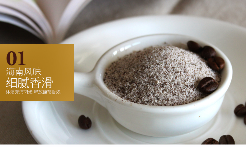 炭烧咖啡-9